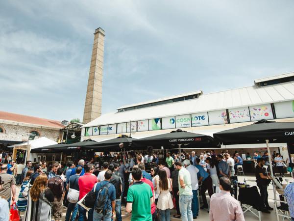1o Athens Coffee Festival